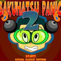 เกมส์อาเขต Bakuhatsu Panic 2