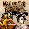 เà¸à¸¡à¸ªà¹Œà¸à¸¶à¸à¸ªà¸¡à¸à¸‡Way Of The Tangram