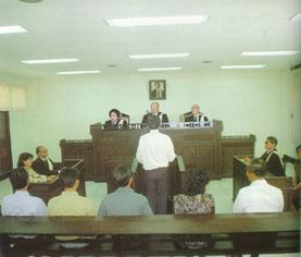 องค์กรพิจารณาและพิพากษาคดี