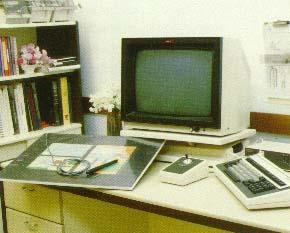 ส่วนประกอบของระบบคอมพิวเตอร์สำหรับช่วยในการออกแบบ-
