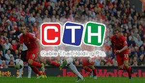 CTH-(ซีทีเอช)-เคเบิลไทยโฮลดิ้ง