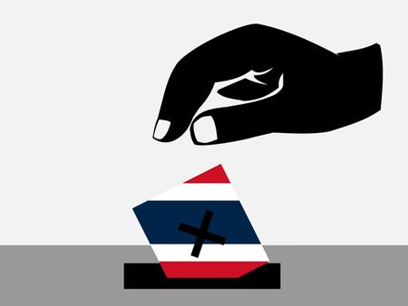 อ่านซะก่อนที่จะคิด-vote-no-หรือ-no-vote