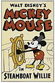 ภาพยนตร์การ์ตูนประกอบเสียงเรื่องแรกของโลก Steamboat Willie ออกฉายรอบแรก