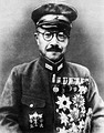 เอก ฮิเดกิ โตโจ อดีตนายกรัฐมนตรีญี่ปุ่น ถูกแขวนคอในฐานะอาชญากรสงคราม