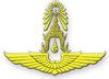 กรมทหารอากาศ ยกฐานะเป็น กองทัพอากาศ