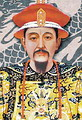 จักรพรรดิคังซี (Kangxi)