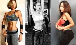 10 ดาราสาวหุ่นแซ่บเวอร์จากการออกกำลังกาย