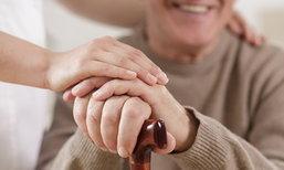 พบยาชนิดใหม่ ช่วยฟื้้นฟูความจำผู้ป่วยอัลไซเมอร์