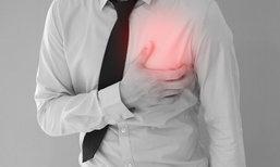 """ผู้ติดเชื้อเอชไอวีเสี่ยง """"โรคหัวใจและหลอดเลือด"""" สูงกว่าคนปกติ 2 เท่า"""