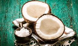 ผลิตภัณฑ์จากมะพร้าว กระแสใหม่ด้านอาหารเพื่อสุขภาพ