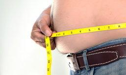 """4 เหตุผลที่ทำให้คนไทยเป็น """"โรคอ้วน"""" มากขึ้นเรื่อยๆ"""
