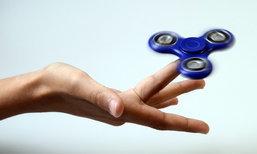แฮนด์สปินเนอร์ (Hand Spinner) อันตรายต่อสุขภาพหรือไม่?