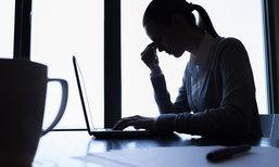 """""""โรคปลอกประสาทอักเสบ"""" ภัยร้ายใกล้ตัวหญิงวัยทำงาน"""