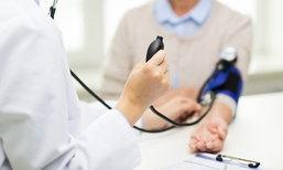 6 เรื่องน่ารู้ ก่อนตรวจสุขภาพ