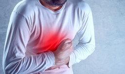 """10 สัญญาณอันตราย """"มะเร็งท่อน้ำดี"""" อันตรายไม่แพ้มะเร็งอื่นๆ"""