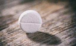 ยาพาราเซตามอล เม็ดเดียว หรือ 2 เม็ดดี?