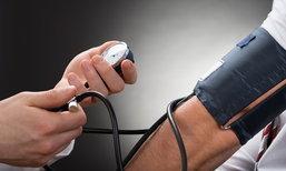 5 เคล็ดลับลดความดันโลหิตสูง ลดเสี่ยงไตเรื้อรัง