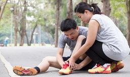 ปวดจากการออกกำลังกายควรใช้ยาคลายกล้ามเนื้อหรือยาบรรเทาอาการปวดไหม?