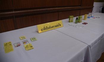 ชี้! คนไทยไตวายอันดับ 3 ในอาเซียน เผยกินยาแบบผิดๆ