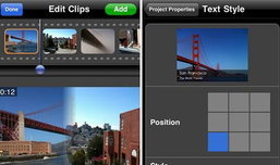 ReelDirect ตัดต่อวิดีโอบน iPhone