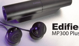 Edifier MP300 Plus
