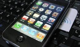 CiPhone C6 เครื่องหุ่น iPhone หัวใจ Windows Mobile