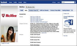 ฟรี!!! ซอฟต์แวร์ปกป้องพีซีผู้ใช้เฟซบุ๊ก