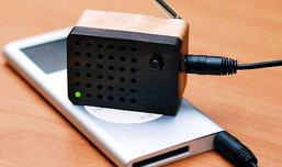Motz วิทยุไม้ขนาดเล็กจิ๋วจากแดนกิมจิ