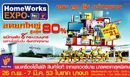 HomeWorks Expo 2010 By Homeworks & PowerBuy