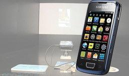 Samsung Beam แอนดรอยด์ ติดโปรเจคเตอร์