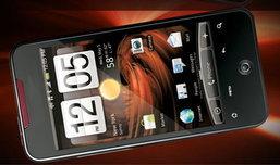 HTC Triumph ข่าวลือมาใหม่อีกแล้ว จะมาสู้กับ iPhone อีกรุ่น??