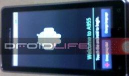 MotoDroid Xtreme ของเขาแรงแซงทุกรุ่น