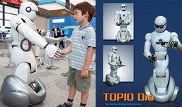 """Topio Dio หุ่นยนต์บริกรจาก""""เวียตนาม"""""""