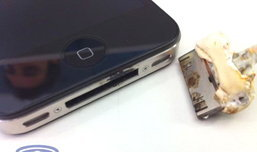 ด่วน!!! iPhone 4 ร้อนจน USB ละลาย