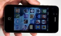 iPhone 4 ของปลอม เนี๊ยบหัวจรดเท้า ใกล้เคียงมาก