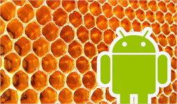 ยินดีที่ไม่รู้จัก! Android ตัวใหม่เตรียมใช้ชื่อโค้ดเนม Honeycomb