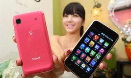 Samsung เตรียมการใหญ่ครองใจอาร์ตตัวแม่ด้วย Galaxy S สีชมพูหวานแหวว