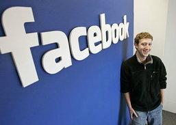[ต่างประเทศ] ผู้ริเริ่มของ Facebook รวยเป็นอันดับที่สามในด้านเทคโนโลยีของโลก