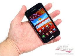 Samsung I9103 Galaxy Z ทายาทรุ่นล่าสุดของ Galaxy S II
