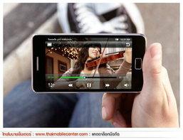 เหลือเชื่อ Samsung Galaxy S II ยอดขายทะยานไม่หยุด