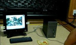 คอมพิวเตอร PC เล็กเท่านิ้วมือ ใช้งานได้จริง