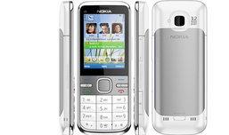 โนเกียเปิดตัว Cseries และ Nokia C5 ปฐมบทใหม่แห่งความมีสไตล์ ออนไลน์ได้ทุกที่ทุกเวลา