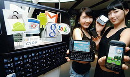 LG-KH5200  สมาร์ทโฟนจอสัมผัส ที่มาพร้อมกับระบบปฎิบัติการ Android OS