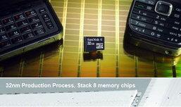 SanDisk เปิดตัวการ์ด microSDHC 32GB