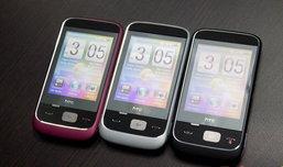 HTC Smart ยลโฉมจริงกันแบบเต็มเลย สวยในราคาเบ๊า เบา