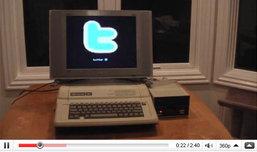Apple IIe รัน Twitter บนดิสก์ 5.25 นิ้ว