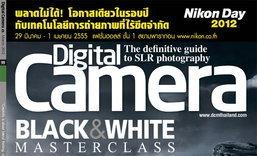 Digital Camera  ISSUE 99 / Mar 2012