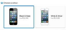 ซื้อ iPhone 5 ที่ Apple Online Store ถูกกว่าโอเปอเรเตอร์
