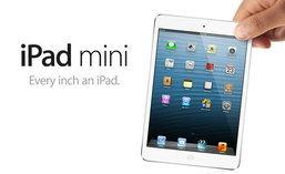iPad mini เริ่มจำหน่ายใน iStudio ศุกร์นี้ (16 พ.ย.)