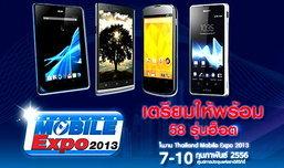 ส่องกล้องสมาร์ทโฟนและแท็บเล็ต 58 รุ่น ในงาน Mobile Expo 2013 7-10 กุมภาพันธ์